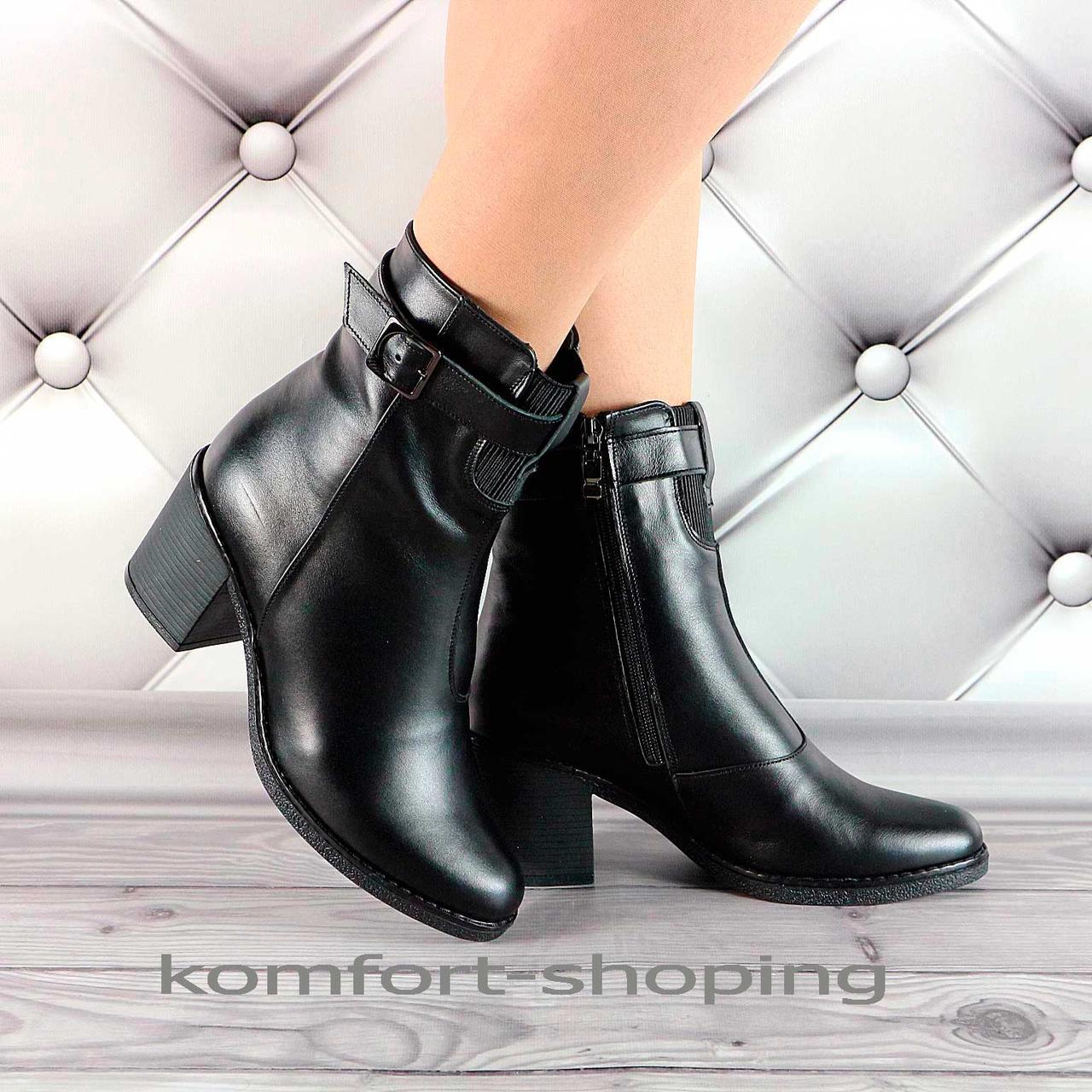 Зимние ботинки женские черные кожаные  V 1345