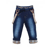 Утепленные джинсы свободного кроя для мальчиков