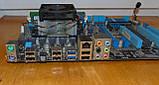 FM1 Материнская плата Asus F1A55 +Процессор AMD A8-3850 + ОЗУ 8Gb DDR3, фото 4
