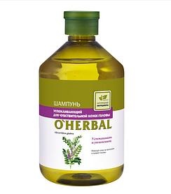 Заспокійливий Шампунь для чутливої шкіри голови, 500 мл,O Herbal
