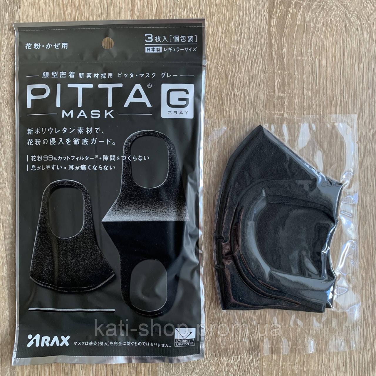 30 ШТ Маска многоразовая угольная Pitta Mask ARAX Gray 10 упаковок (вспененный полиуретан)