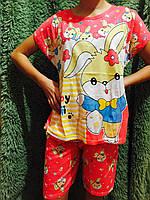 Пижама в ассортименте