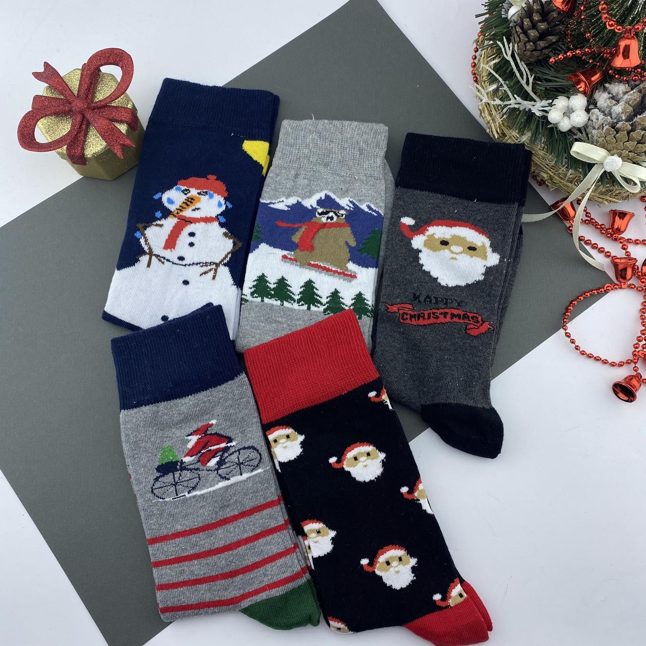 Набор мужских новогодних носков стрейчевых Новый Год
