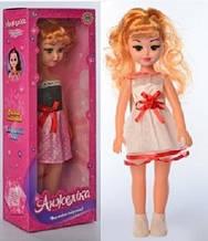 Кукла  в белом платье арт 004-005   40 см, муз(укр.песня),  на бат-ке, в кор-ке, 15,5-43-8,5 см