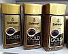 Кофе растворимый Dallmayr Gold 200 г Германия, фото 5