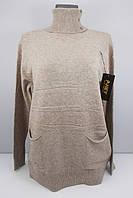 Туника - свитер женская 575 размер 50-56 бежевая