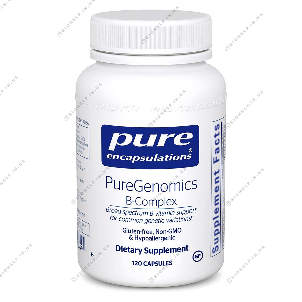 PureGenomics B-Complex Пьюр В геномикс комплекс 120 капс