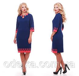 Жіноче плаття з перфорацією Офелія синє/корал