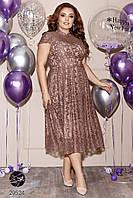 Платье мидакси из гипюра 48-50/красный