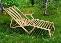 """Шезлонг """"Пікнік"""" з підніжкоюПідніжка: В: 320 мм Д: 700 - 7"""