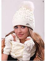 Женский комплект шапка шарф - снуд и митенки шерстяной теплый вязаный разные расцветки