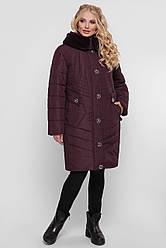 Куртка жіноча зимова Лілія бордо