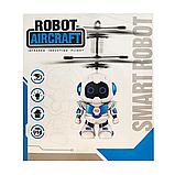 Інтерактивна іграшка Літаючий робот з датчиком, фото 3