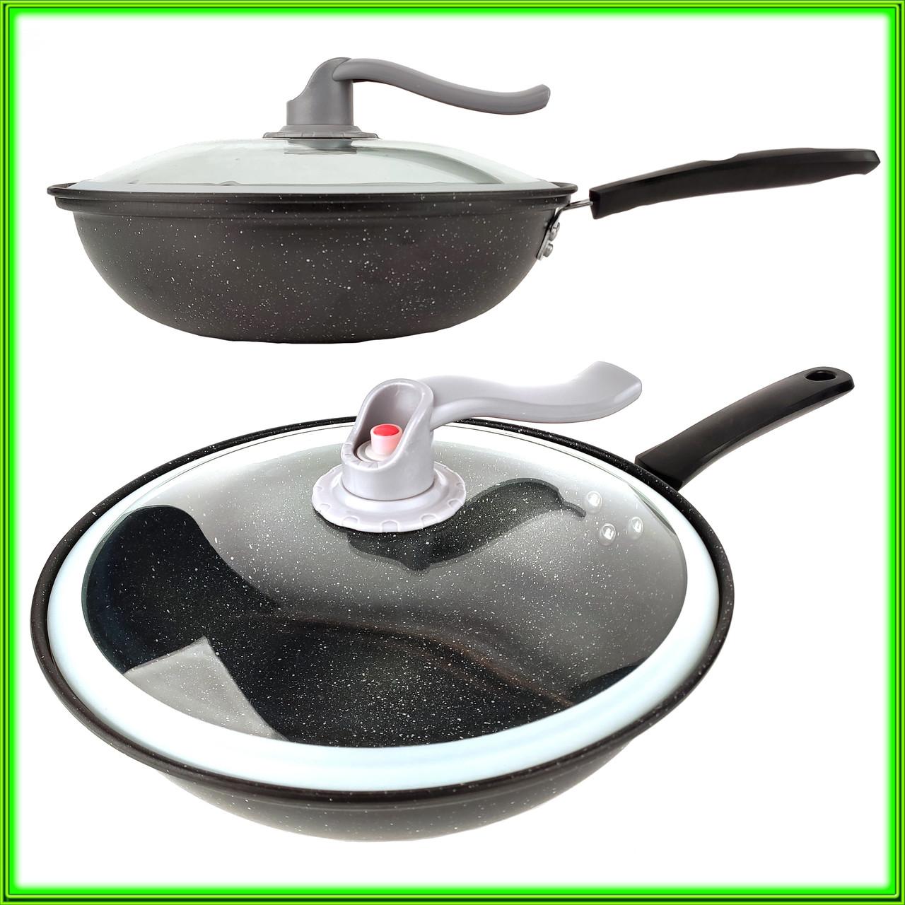 Сковорода вакуумна WOK D 32 см