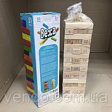 Настольная игра Vega головоломка падающая Башня Дженга 51 блок с цифрами и с кубиком.