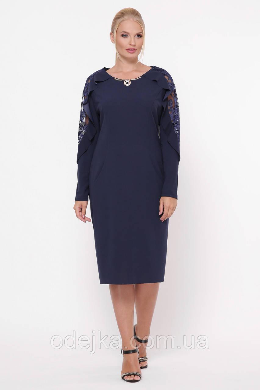 Ошатне плаття Раміна темно-синє