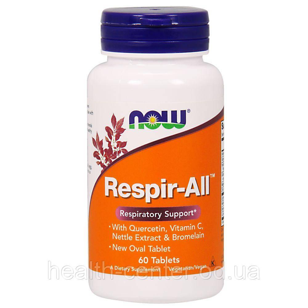 Respir-All Респираторная формула 60 таб лечение легких и бронхов Now Foods USA