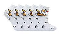 Шкарпетки дитячі 10 пар Кузя Lycra Сірий кіт, Розмір 14, фото 1