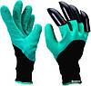 Садові рукавички для городу Genie Gloves з пластиковими наконечниками-кігтями