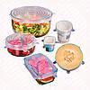 Силиконовые крышки универсальные для посуды, набор из 6шт, super stretch silicone lids