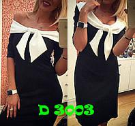 Эффектное платье с бантом, фото 1