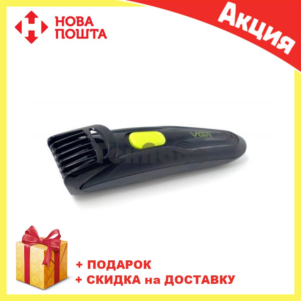 Профессиональная машинка для стрижки волос с насадками VGR V-019 USB   триммер для волос