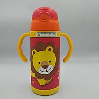 Термобутылка Mr.Lively Lion 350 ml, фото 1