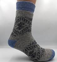 Носки мужские Лео Шерстяные Орнамент синий