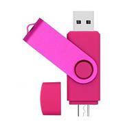 Флешка Jaster Plain 64 гб USB, micro USB Flash drive розовая, фото 1