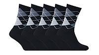 Носки мужские шотландка 10 пар Лео Lycra ромбик Черные, Размер 40-42, фото 1