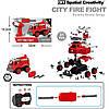 Автомобиль-конструктор пожарный LM8032-SZ-1, фото 2