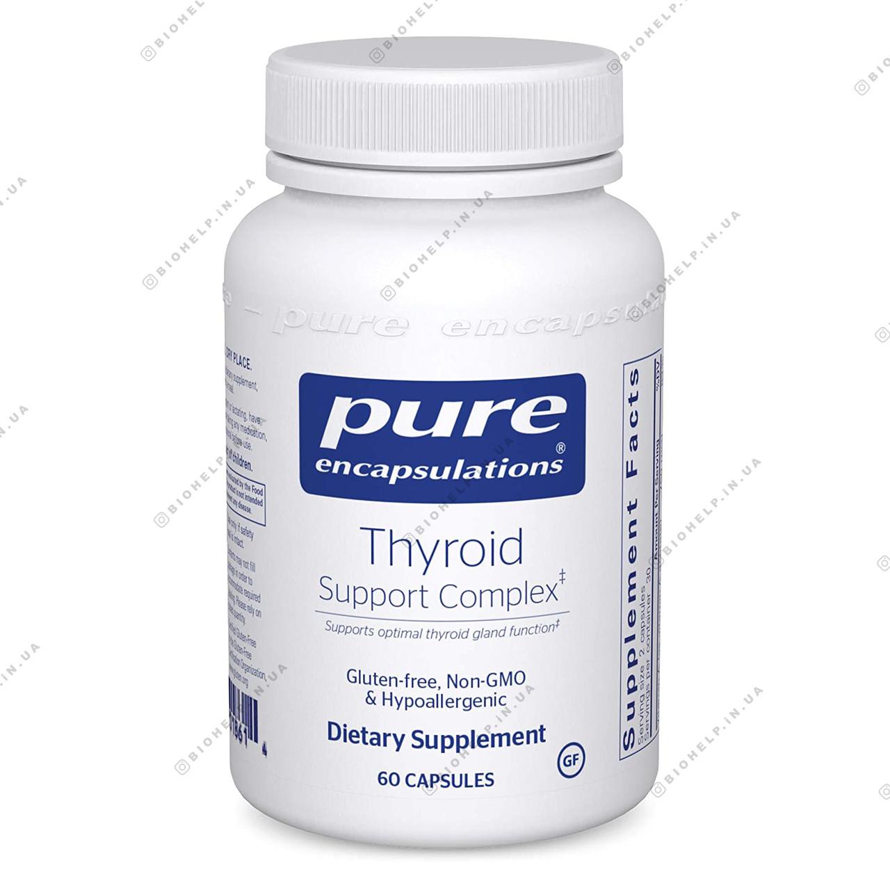 Pure Encapsulations, Thyroid Support Complex - 120 Cap.Комплекс поддержки щитовидной железы.
