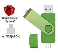 Флешка Jaster Plain 32 гб USB, micro USB Flash drive зеленая (переходник Type-C в Подарок), фото 1