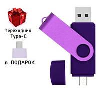 Флешка Jaster Plain 32 гб USB, micro USB Flash drive фиолетовая (переходник Type-C в Подарок), фото 1