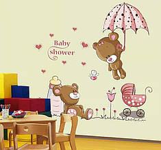 Наклейка на стену / обои  виниловая интерьерная детская для детской комнаты розовая Мишки Тедди с зонтиком