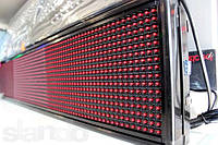 Бегущая led строка размер 1м х 22см. Рекламная строка, светодиодное табло