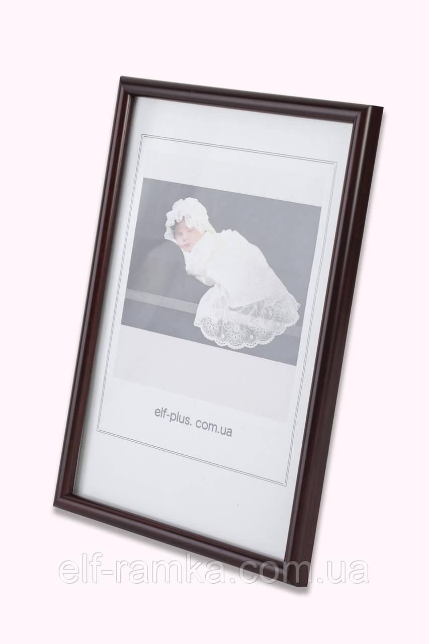 Фоторамка из пластика Вишня тёмная  - для грамот, дипломов, сертификатов, фото, вышивок!