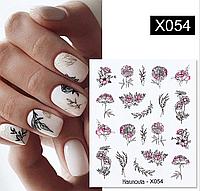 Слайдер водный для дизайна ногтей Harunouta-X054, фото 1