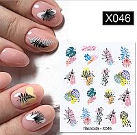 Слайдер водный для дизайна ногтей Harunouta-X046, фото 1