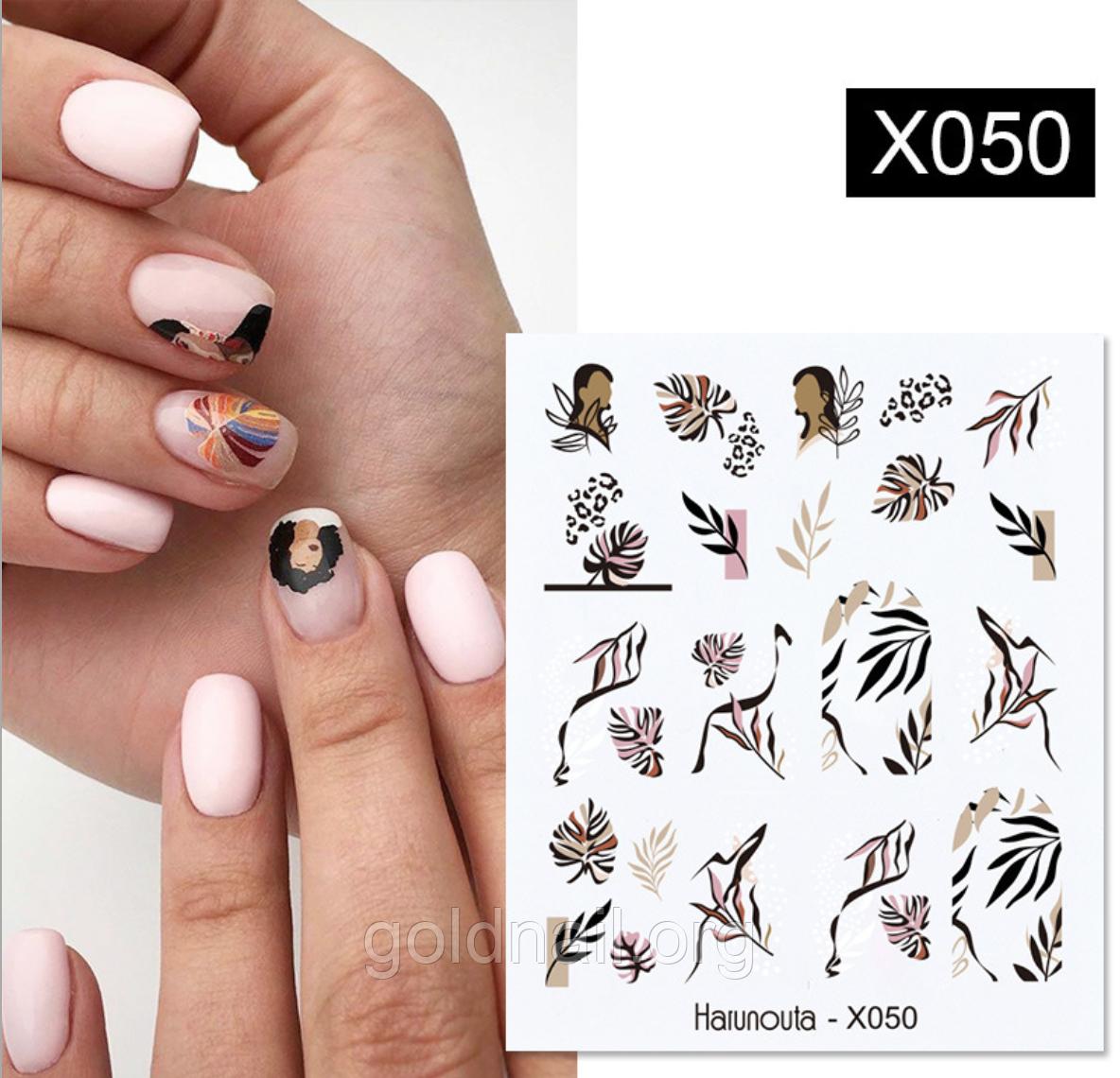 Слайдер водний для дизайну нігтів Harunouta-X050