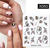 Слайдер водный для дизайна ногтей Harunouta-X050, фото 1
