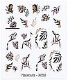 Слайдер водний для дизайну нігтів Harunouta-X050, фото 2