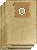 Мешки для пылесоса Einhell 5шт. (2351260)