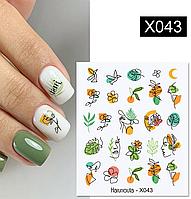 Слайдер водный для дизайна ногтей Harunouta-X043, фото 1