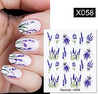 Слайдер водный для дизайна ногтей Harunouta-X058, фото 1