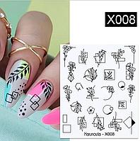 Слайдер водный для дизайна ногтей Harunouta-X008, фото 1