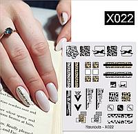 Слайдер водный для дизайна ногтей Harunouta-X022, фото 1