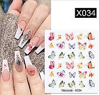 Слайдер водный для дизайна ногтей Harunouta-X034, фото 1