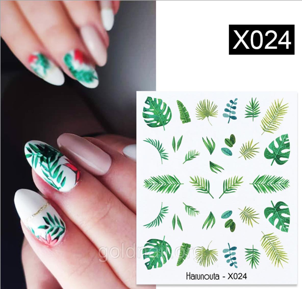 Слайдер водний для дизайну нігтів Harunouta-X024