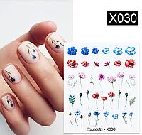 Слайдер водный для дизайна ногтей Harunouta-X030, фото 1